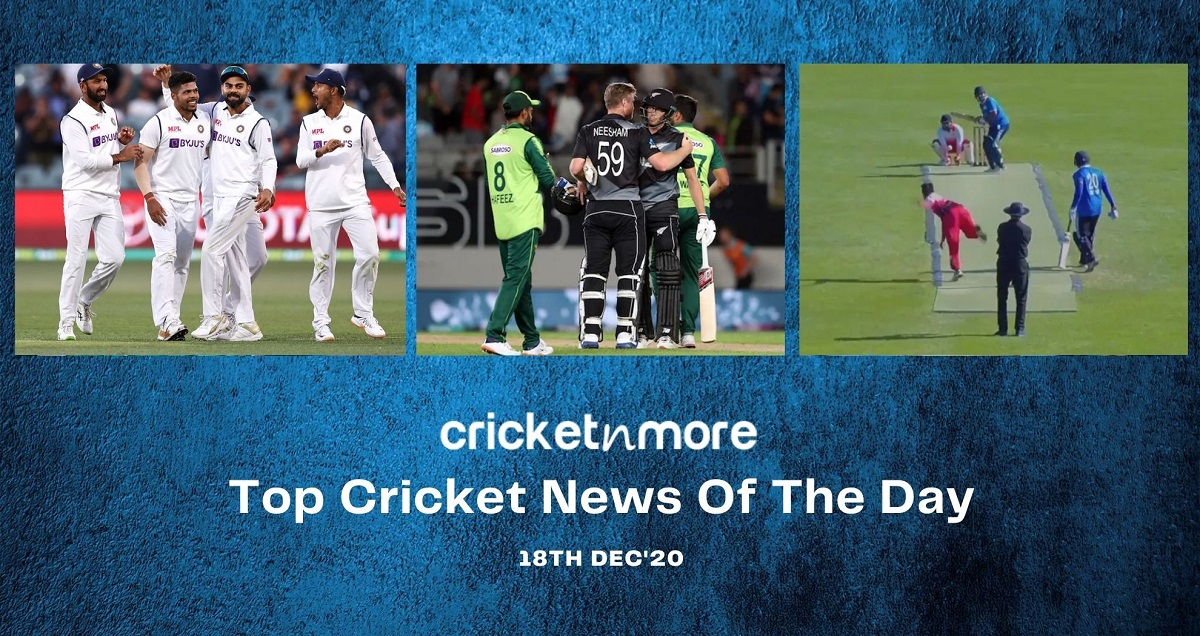Top Cricket News Of The Day 18th Dec