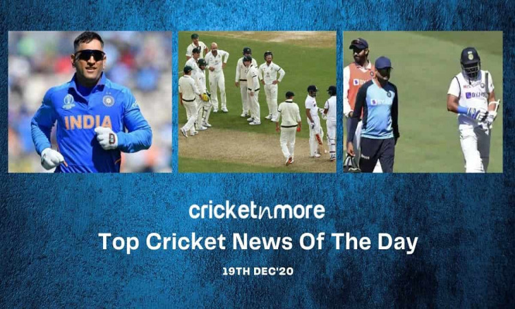 Top Cricket News Of The Day 19th Dec