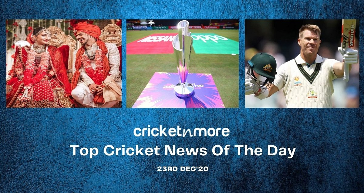 Top Cricket News Of The Day 23rd Dec