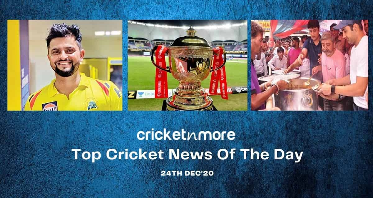 Top Cricket News Of The Day 24th Dec
