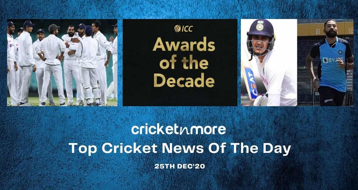 Top Cricket News Of The Day 25th Dec