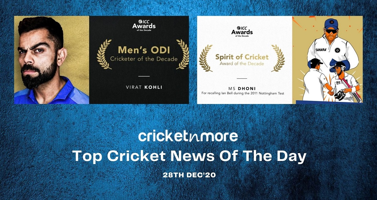 Top Cricket News Of The Day 28th Dec