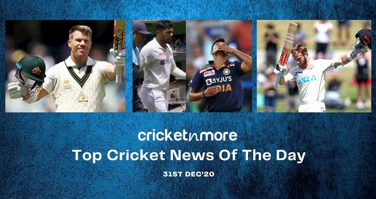 Top Cricket News Of The Day 31st Dec