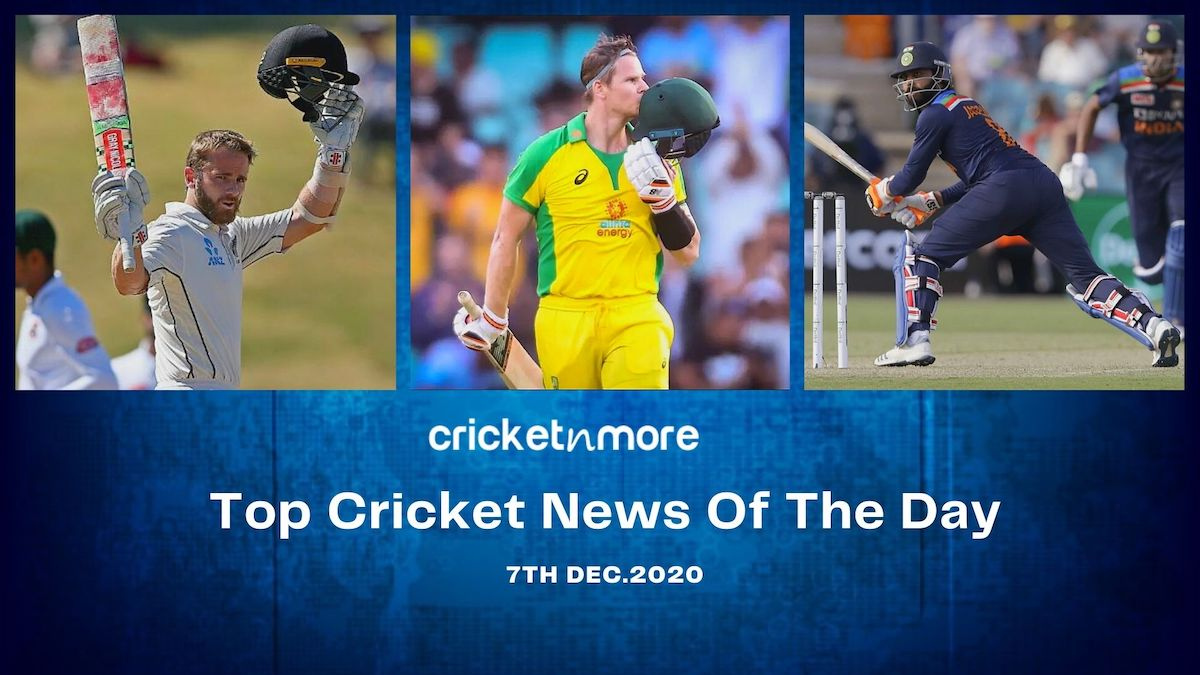 Top Cricket News Of The Day 7th Dec