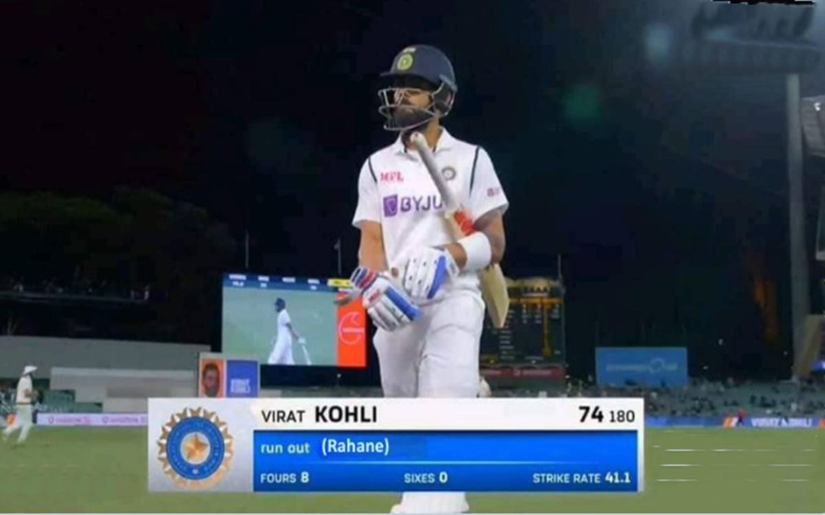 ajinkya Rahane involved in a huge mix up to run out indian captain virat kohli