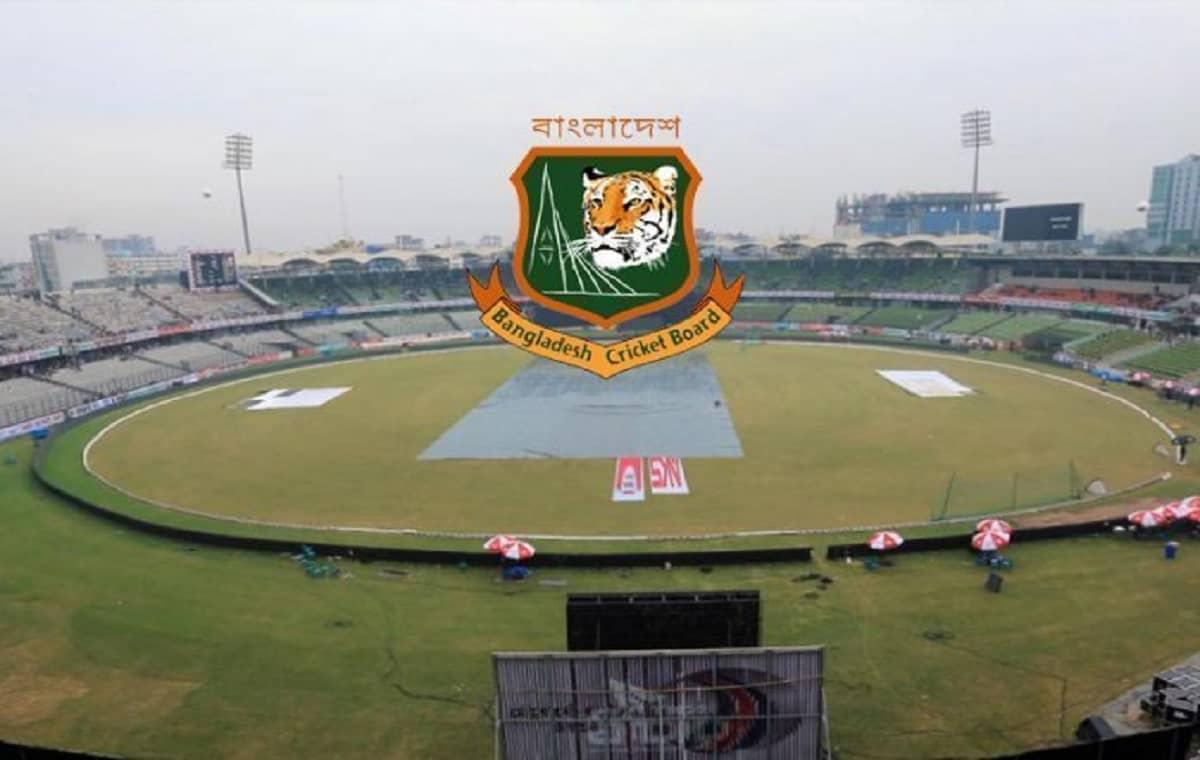 Image of Bangladesh Cricket Board