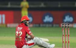 IPL 2021: List of retained and released players by Kings XI Punjab