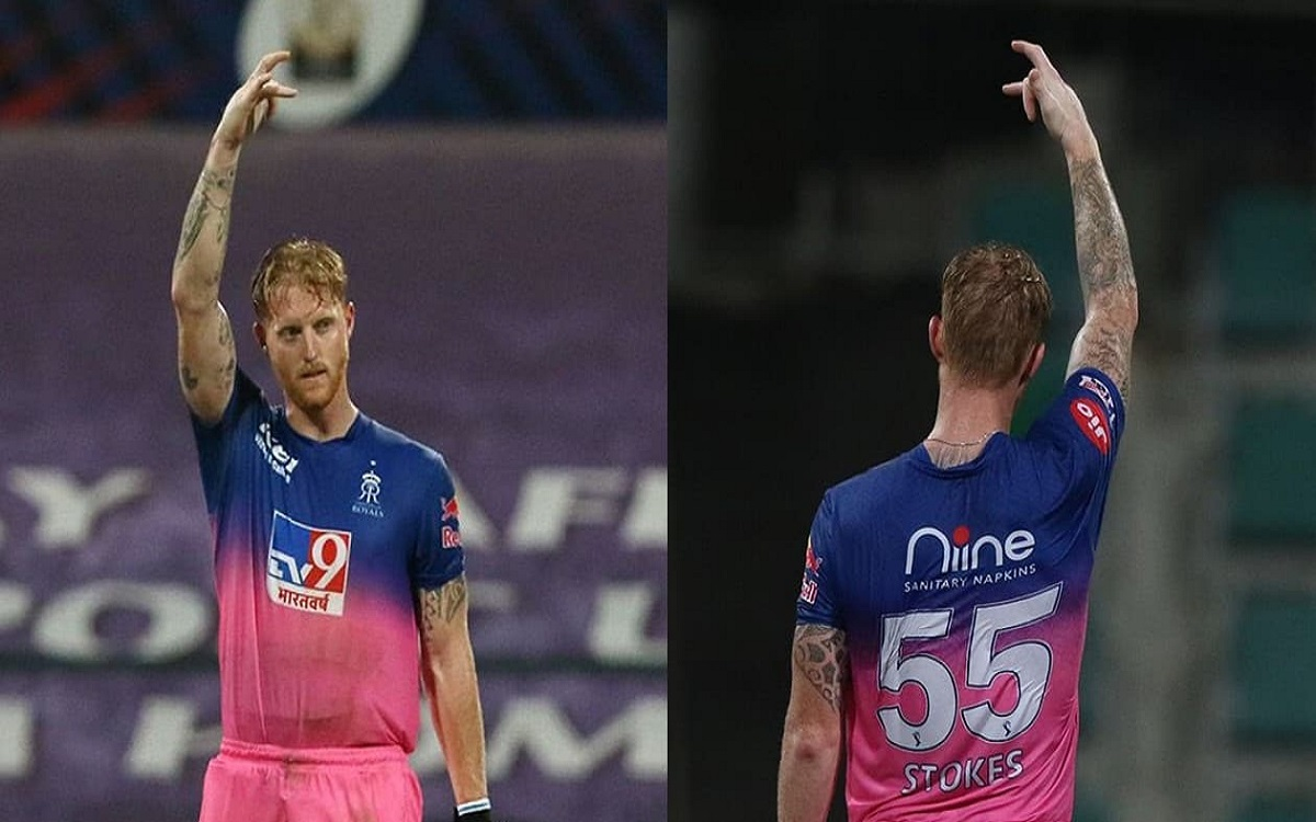 Cricket Image for Fan Urges Rr To Trade Ben Stokes To Mumbai Indians in Hindi