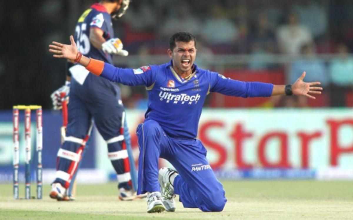 Sanju Samson led Rajasthan Royals might sign Sreesanth at the IPL Auction 2021