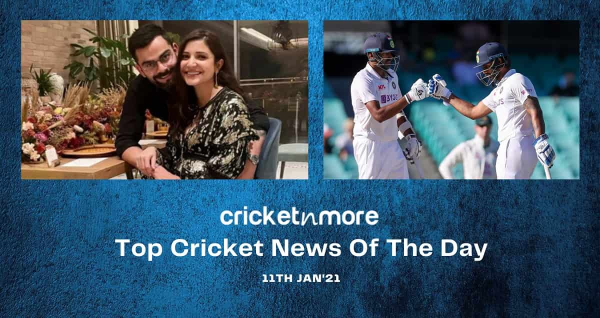 Top Cricket News Of The Day 11th Jan