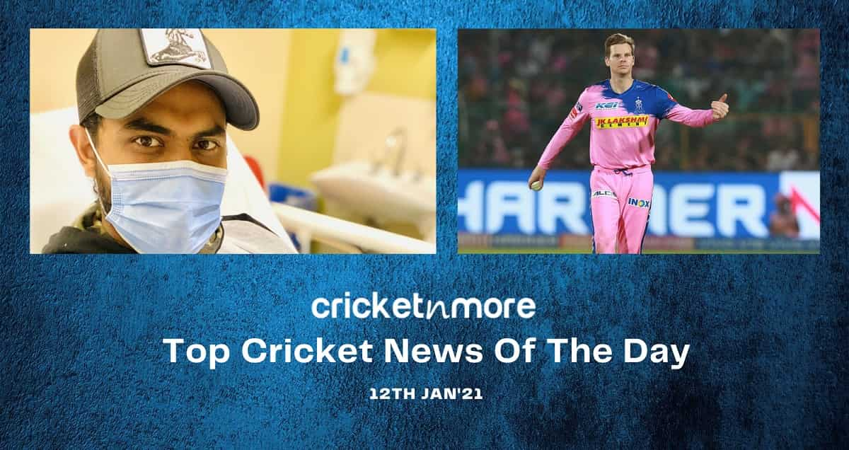Top Cricket News Of The Day 12th Jan