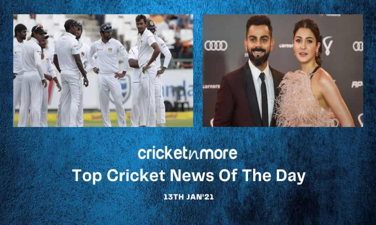 Top Cricket News Of The Day 13th Jan