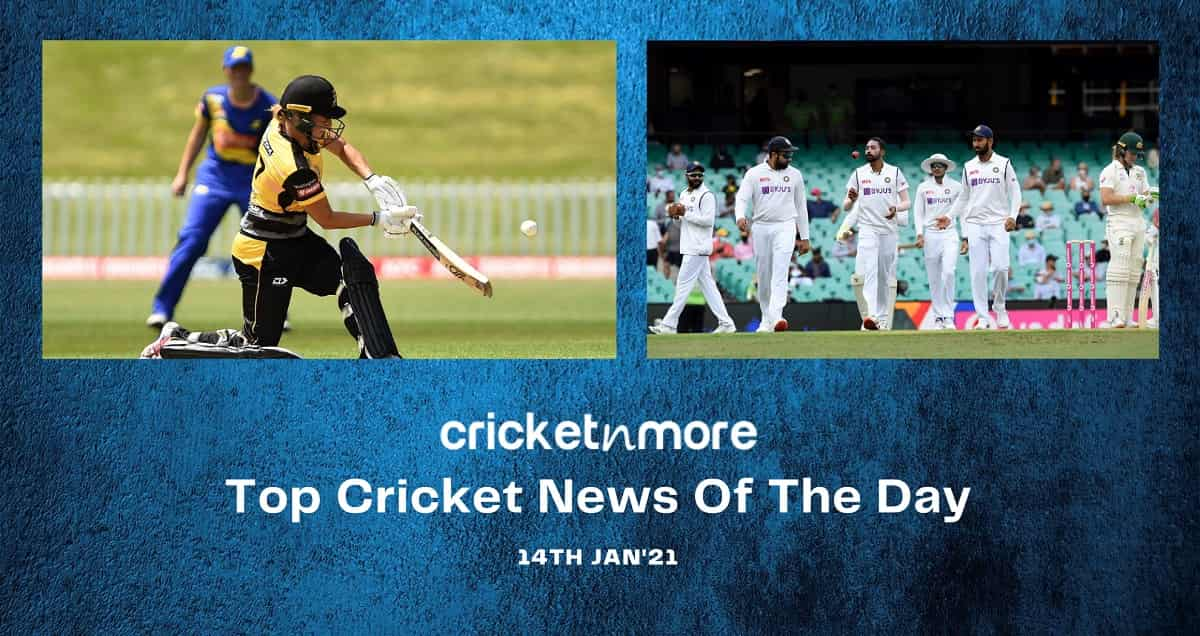 Top Cricket News Of The Day 14th Jan