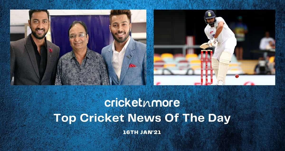 Top Cricket News Of The Day 16th Jan