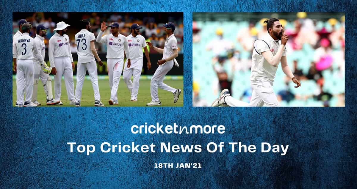 Top Cricket News Of The Day 18th Jan