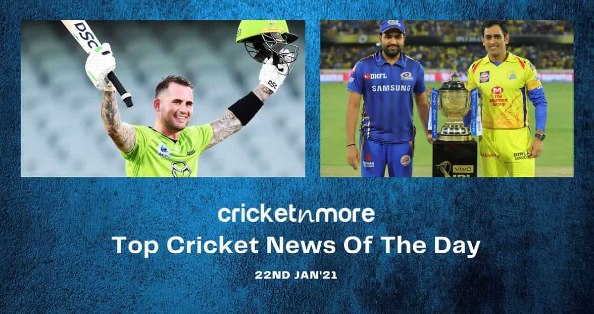 Top Cricket News Of The Day 22nd Jan