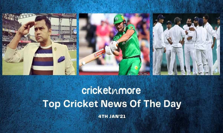 Top Cricket News Of The Day 4th Jan