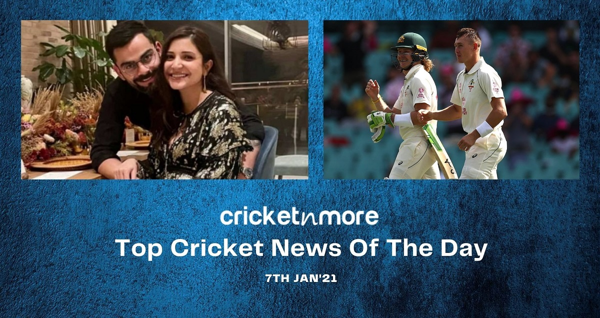 Top Cricket News Of The Day 7th Jan