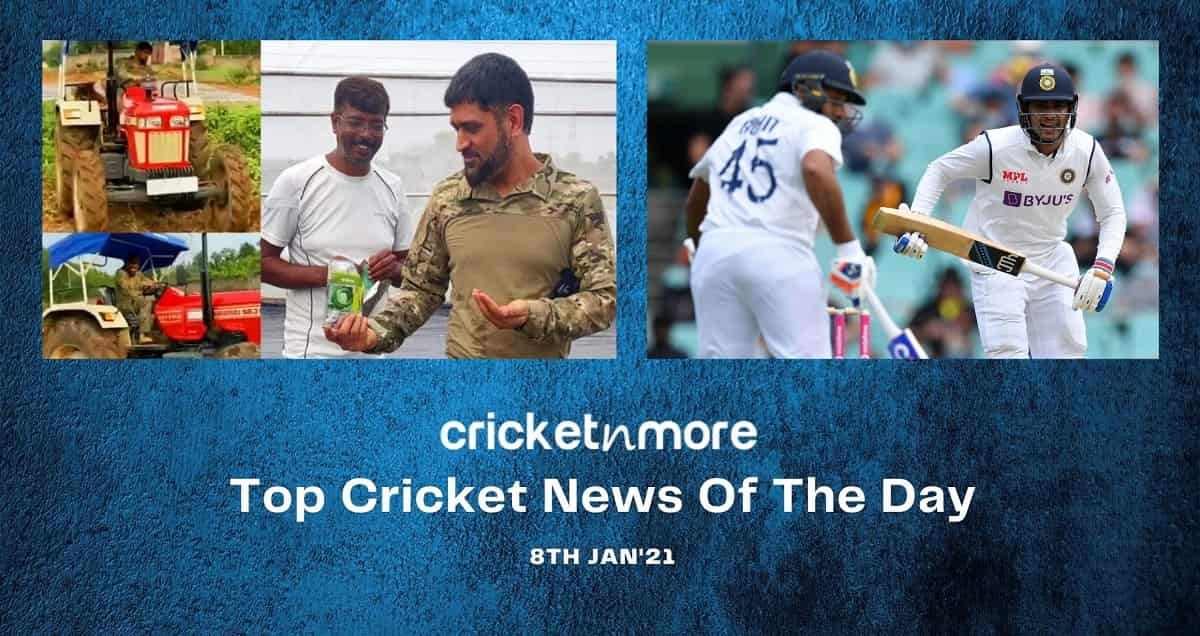 Top Cricket News Of The Day 8th Jan