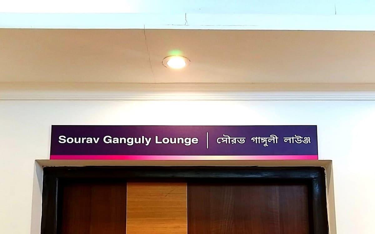 Image of Cricket Sourav Ganguly Lounge