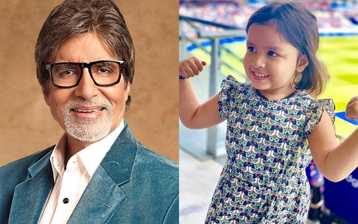 ms dhoni virat kohli and other cricketers daughters list shared by amitabh bachchan