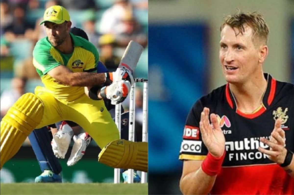 IPL Auction Chris Morris, Maxwell and Richardson made record after huge bid