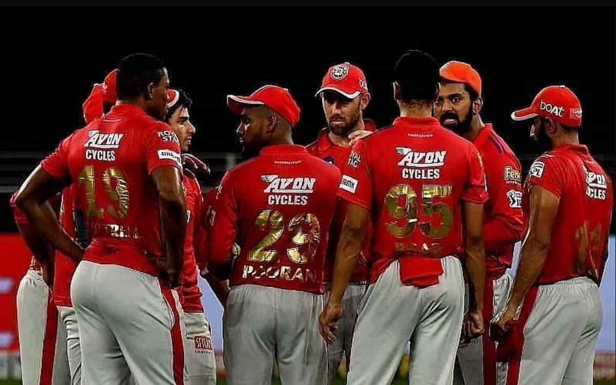 Cricket Image for किंग्स XI पंजाब ने नीलामी से पहले लिया बड़ा फैसला, IPL 2021 में ये होगा टीम का नया