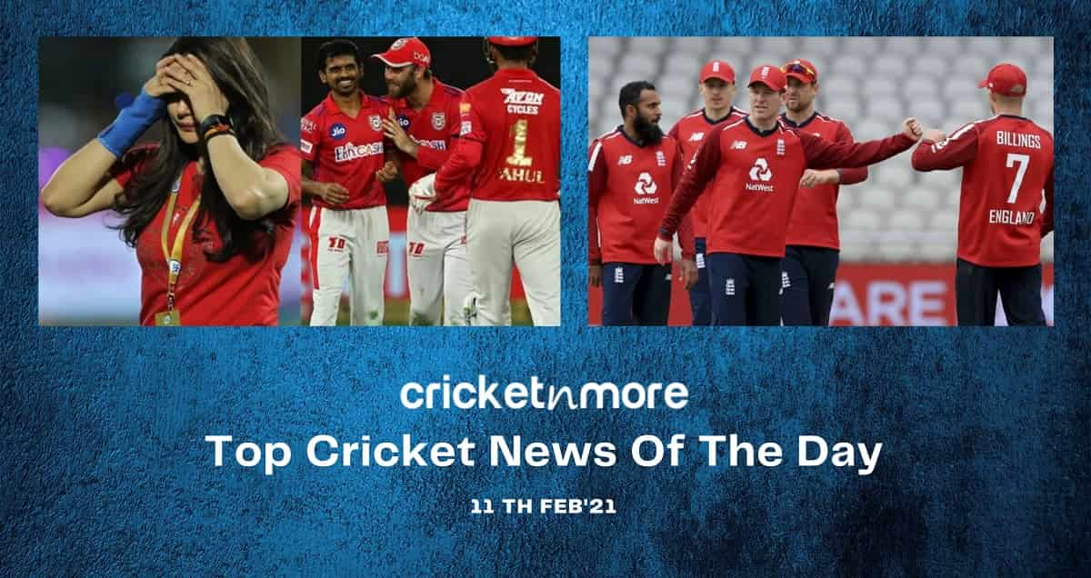 Top Cricket News Of The Day 11th Feb
