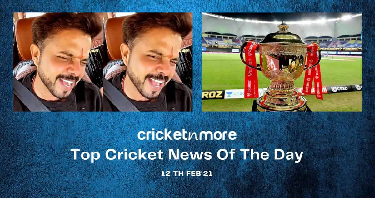 Top Cricket News Of The Day 12th Feb