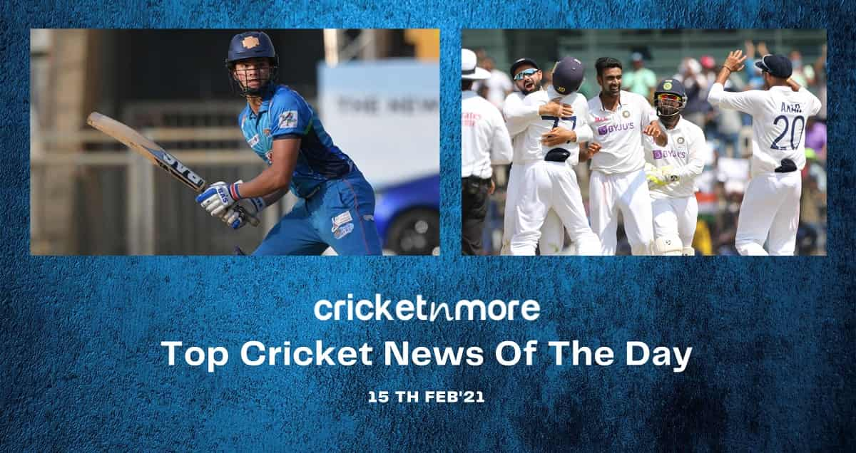 Top Cricket News Of The Day 15th Feb