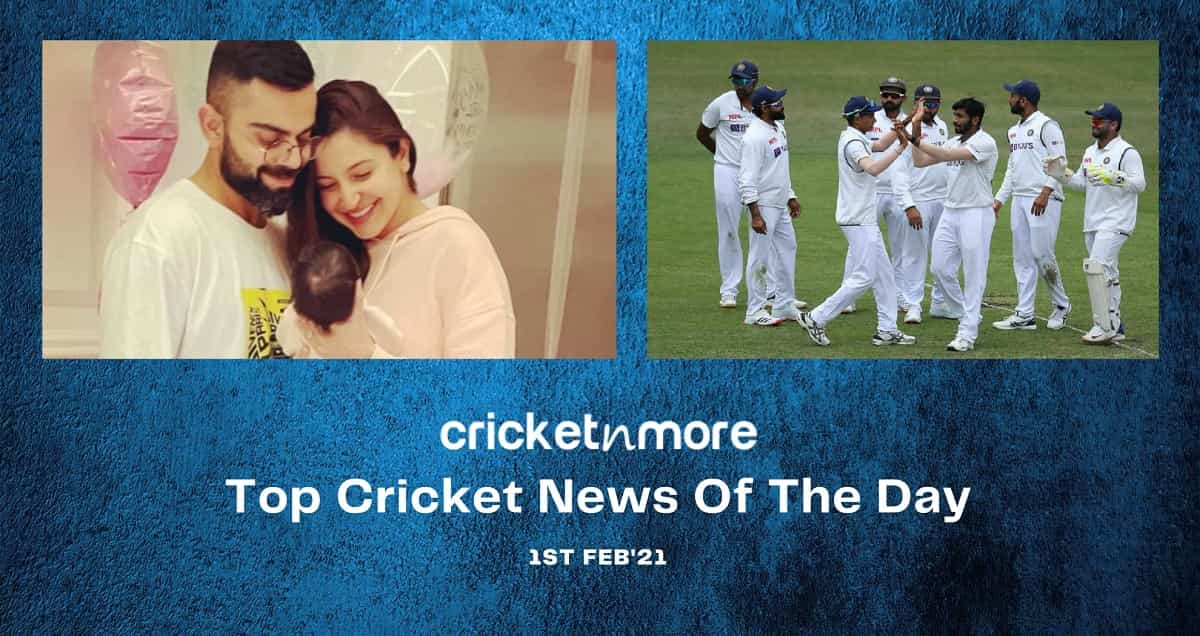 Top Cricket News Of The Day 1st Feb