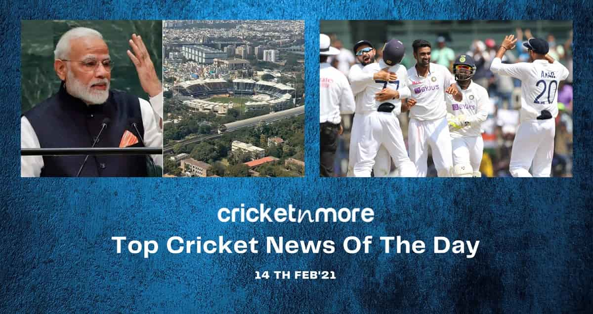 Top Cricket News Of The Day 14th Feb