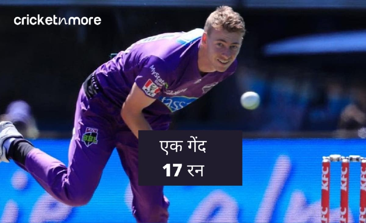 Watch: Australia bowler Meredith concedes 17 runs off 1 legal delivery in Big Bash League, Punajb ge