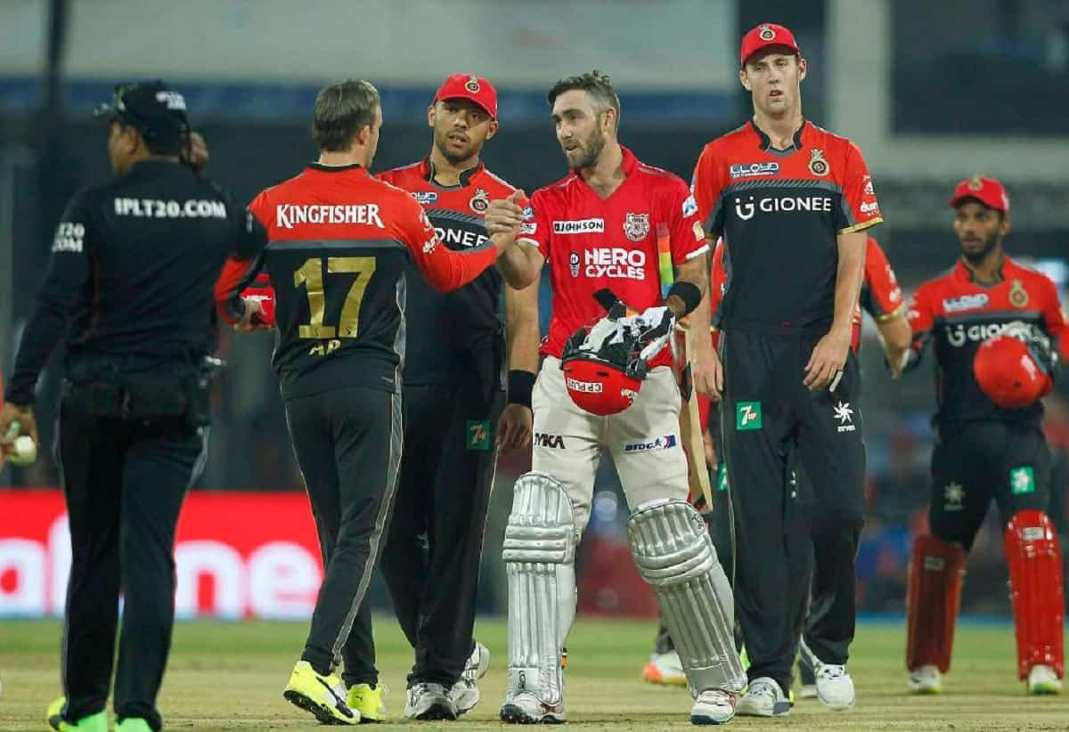 Cricket Image for Glenn Maxwell Wants To Play For RCB In IPL 2021