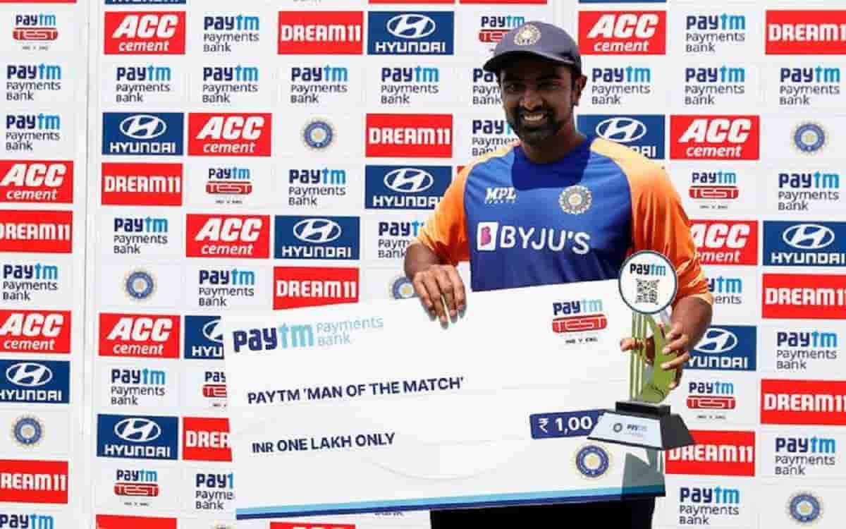Cricket Image for IND vs ENG: जीत के हीरो रहे अश्विन ने दर्शकों के नाम किया मैन ऑफ द मैच का अवॉर्ड,