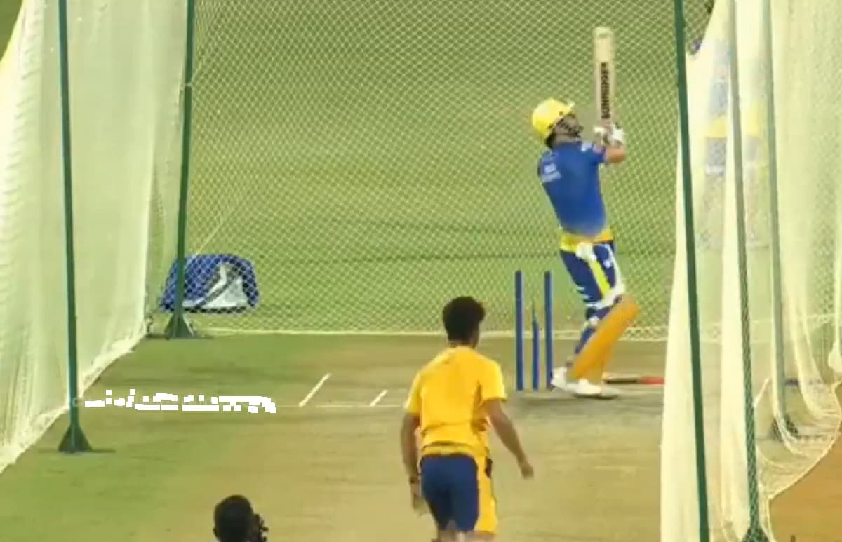 Dhoni starts training for IPL 2021, Watch Video