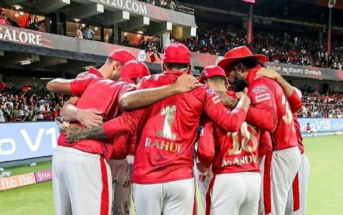 Cricket Image for 536 विकेट लेने वाला ये खिलाड़ी बना Punjab Kings का नया गेंदबाजी कोच