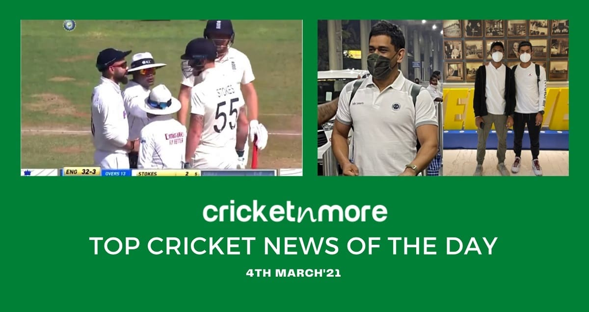 Top Cricket News Of The Day 4th March