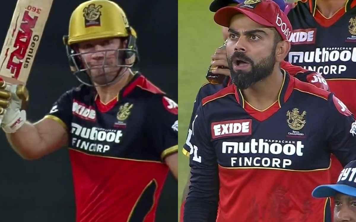 Cricket Image for मिस्टर 360 की बल्लेबाजी देखकर चौंके विराट कोहली,कहा लगता ही नहीं, डी विलियर्स रिटा