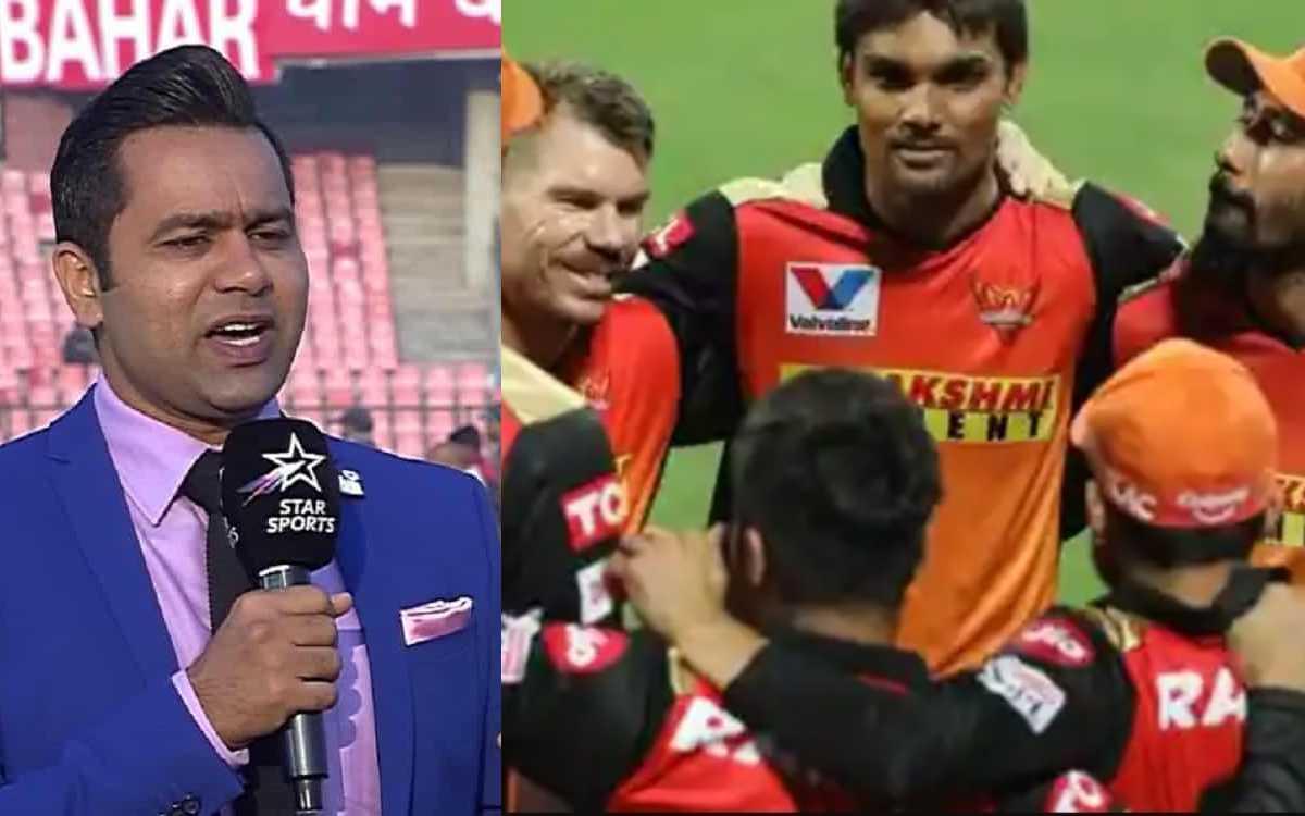 Cricket Image for IPL 2021: आकाश चोपड़ा ने चुनी सनराइजर्स हैदराबाद के प्लेइंग XI, बेयरस्टो-रॉय की खत