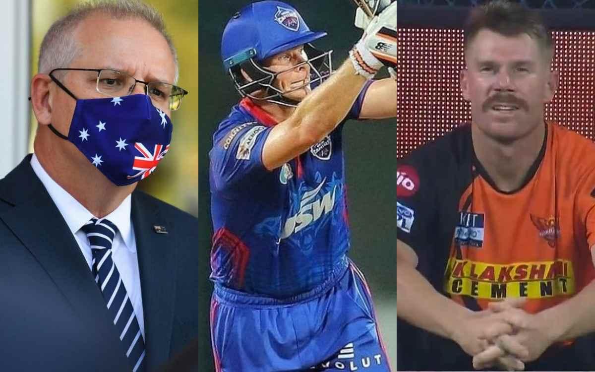 Cricket Image for ऑस्ट्रेलिया के पीएम स्कॉट मॉरिसन ने की घोषणा, IPL में खेल रहे खिलाड़ियों को अपने द