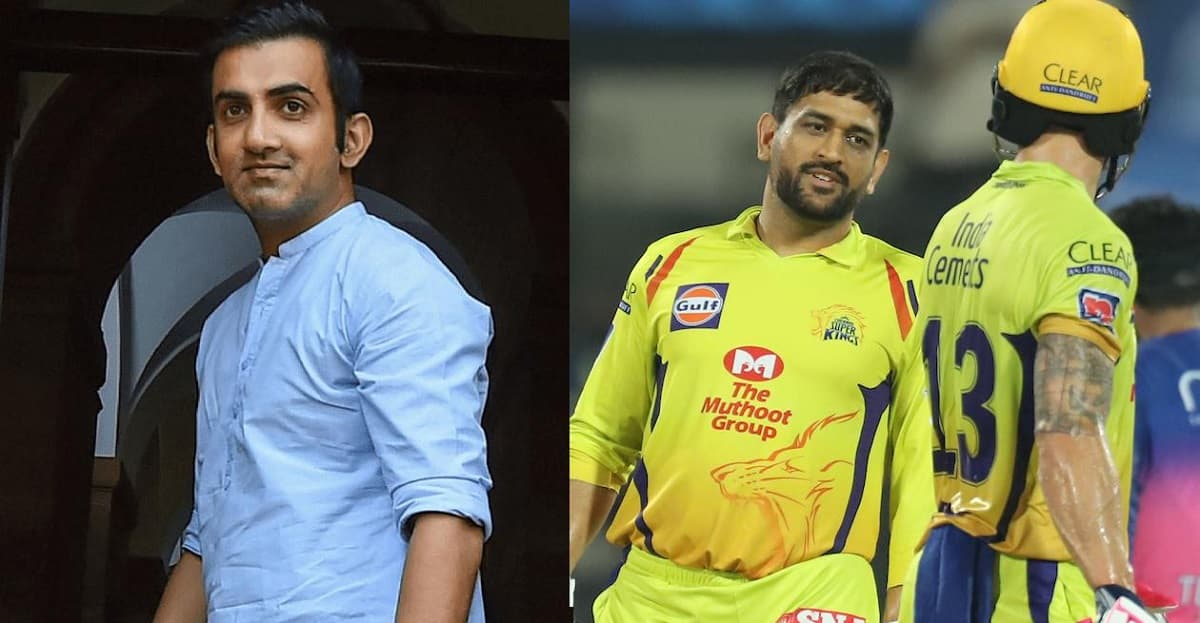 IPL 2021 Dhoni should bat at number no 4 or 5 for CSK, says Gautam Gambhir