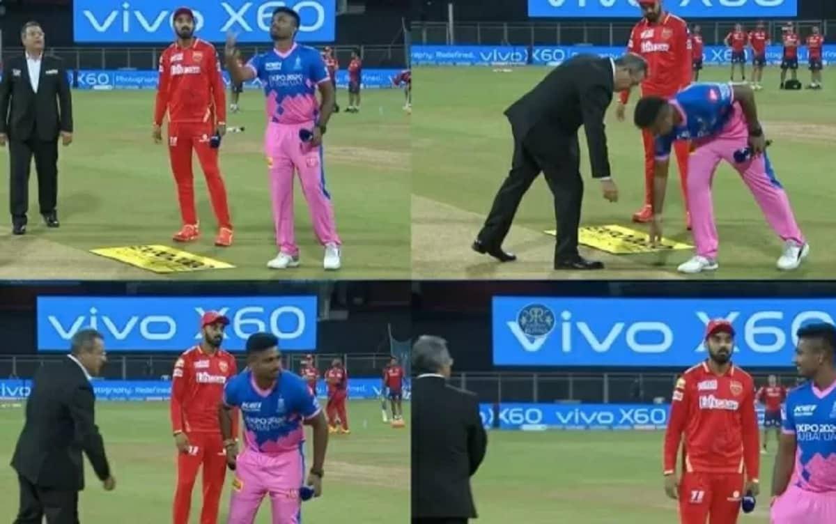 IPL 2021: Sanju Samson Pocketed The Coin After the toss against Punjab Kings