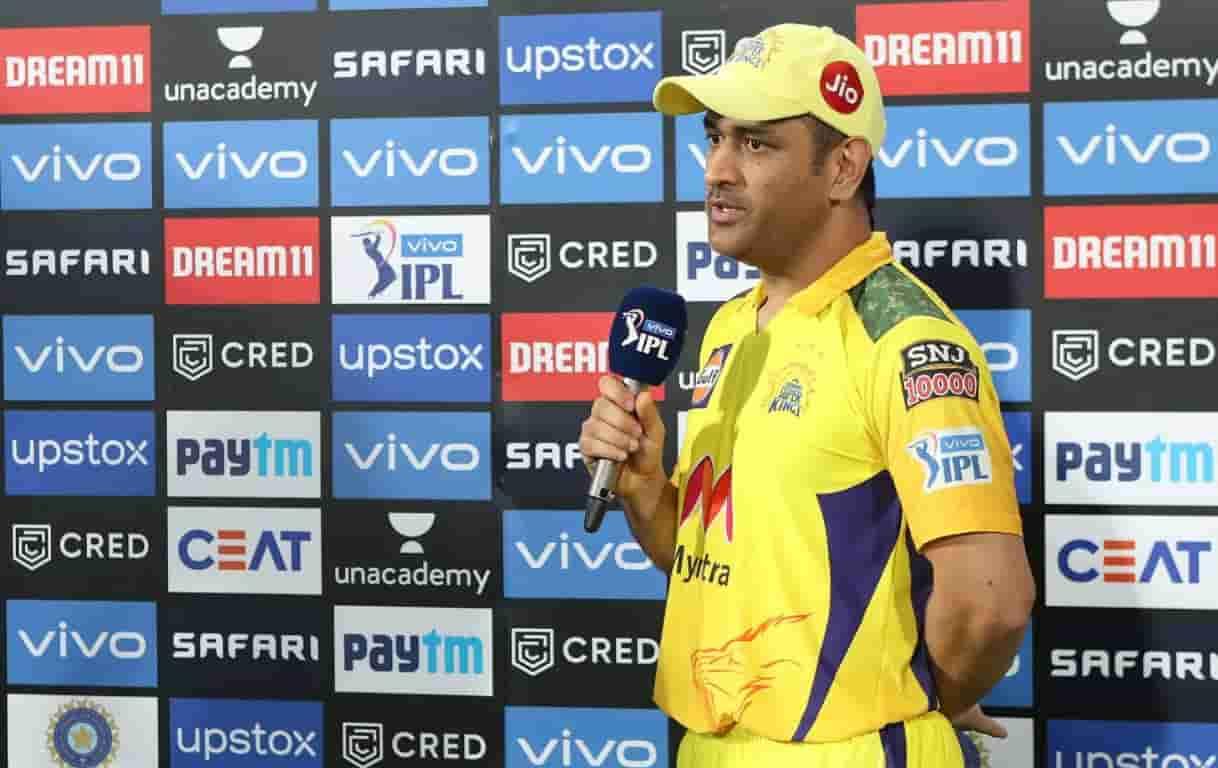 Cricket Image for IPL 2021: धोनी ने लगातार पांचवीं जीत के बाद कहा, ड्रेसिंग रूम का माहौल सही रखना बे