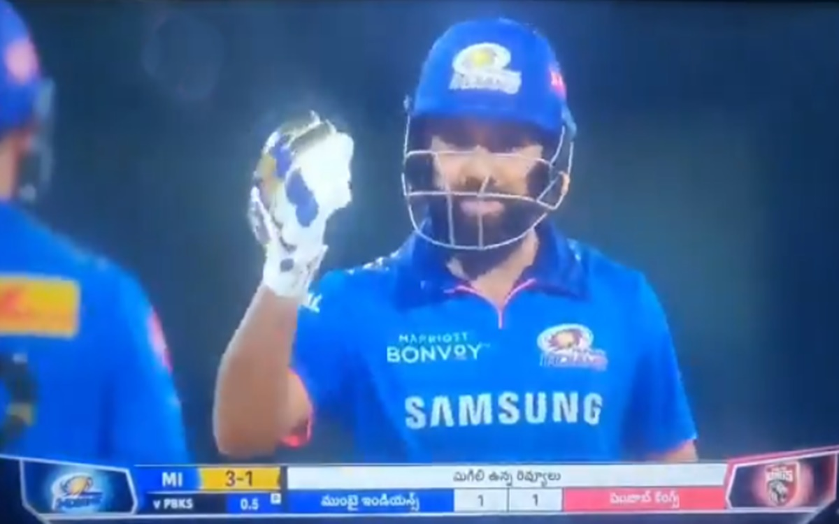 Cricket Image for Pbks Vs Mi Rohit Sharma Frustrated With Umpire Chettithody Shamshuddin Watch Video