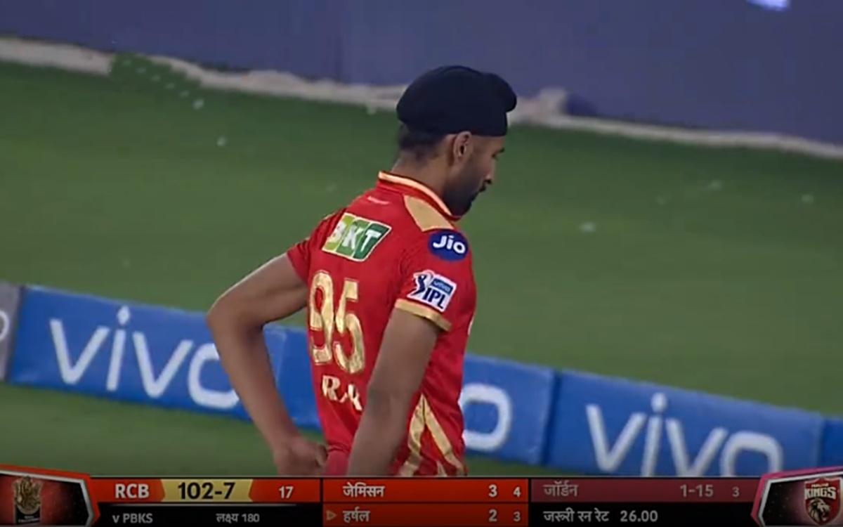 Cricket Image for Pbks Vs Rcb Harpreet Brar Has Broken The Back Of Virat Kohli Team Rcb