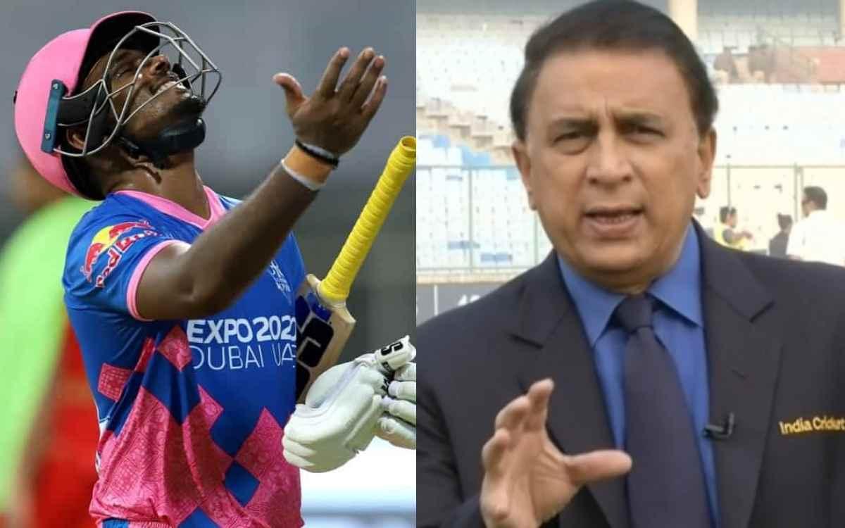 Cricket Image for संजू सैमसन के प्रदर्शन पर भड़के सुनील गावस्कर,कहा इस कारण तुम्हें नहीं मिलती भारती