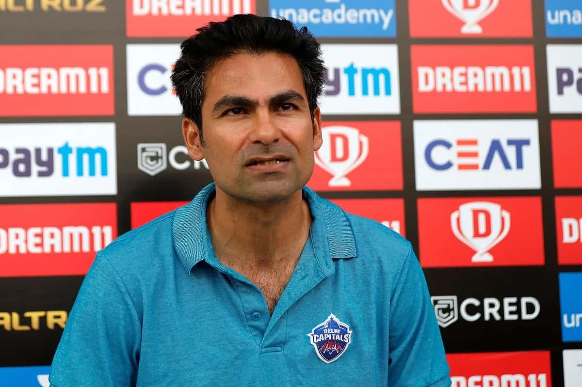 Cricket Image for Delhi Capitals Squad In Good Rhythm Ahead Of IPL 2021: Kaif