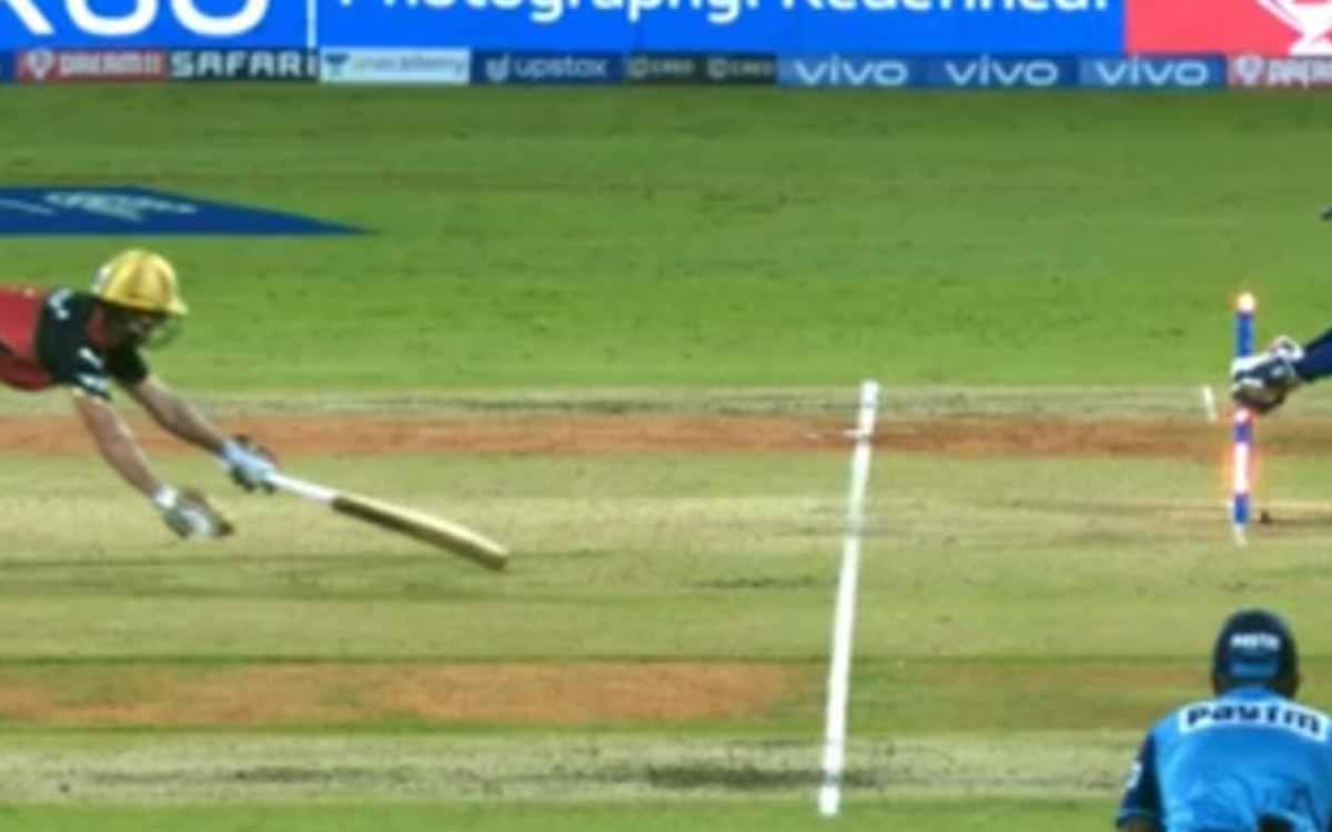 Cricket Image for VIDEO : क्रुणाल पांड्या ने रोक दी थी RCB फैंस की सांसें, आखिरी ओवर में सुपरमैन थ्र