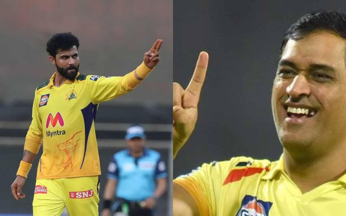 Cricket Image for एमएस धोनी का 9 साल पुराना ट्वीट हुआ वायरल, रवींद्र जडेजा को लेकर किया था मज़ेदार ट